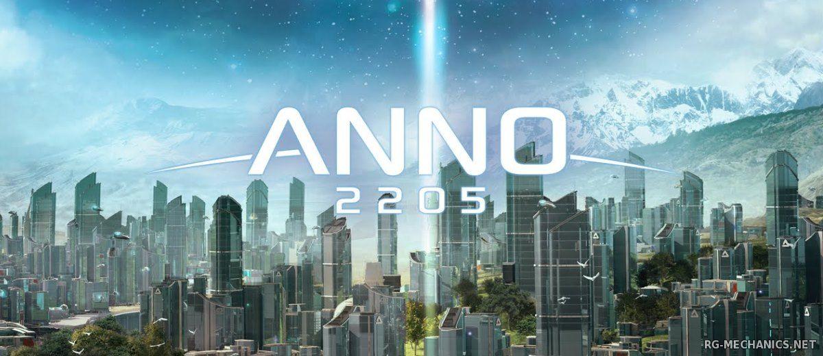 Скриншот к игре Anno 2205