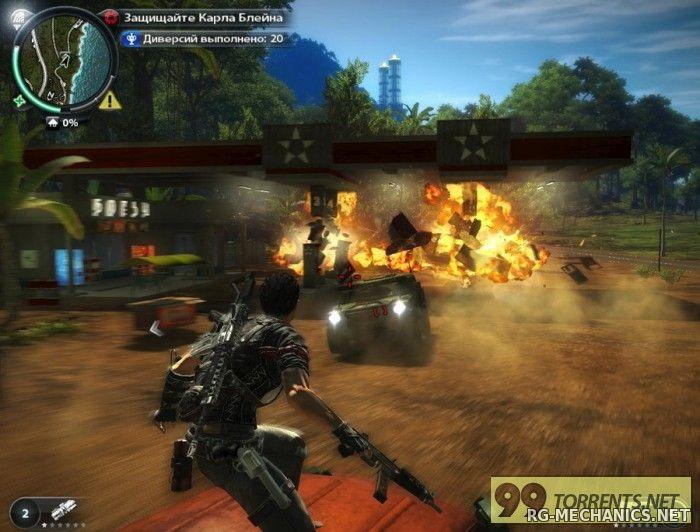 Скриншот к игре Just Cause: Дилогия (2006-2010) PC | RePack от R.G. Механики