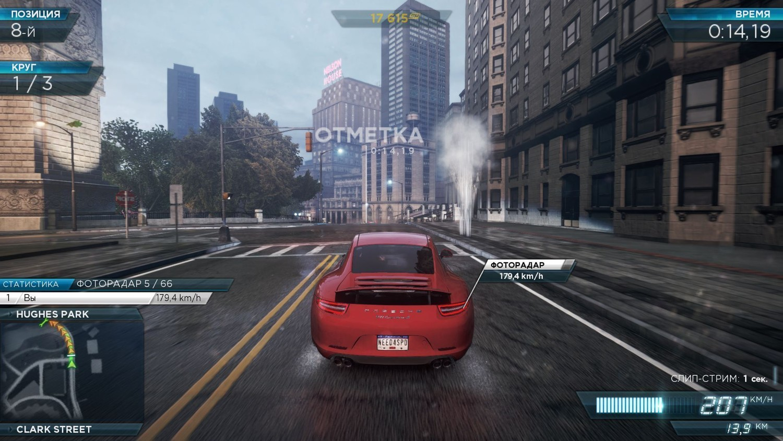 Скриншот к игре Need for Speed: Most Wanted (2012) PC | Repack от R.G. Механики