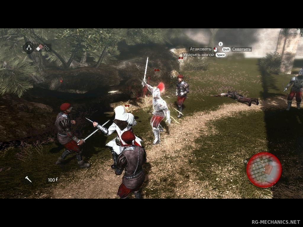 Скриншот к игре Assassin's Creed: Murderous Edition (2008-2012) PC | RePack от R.G. Механики