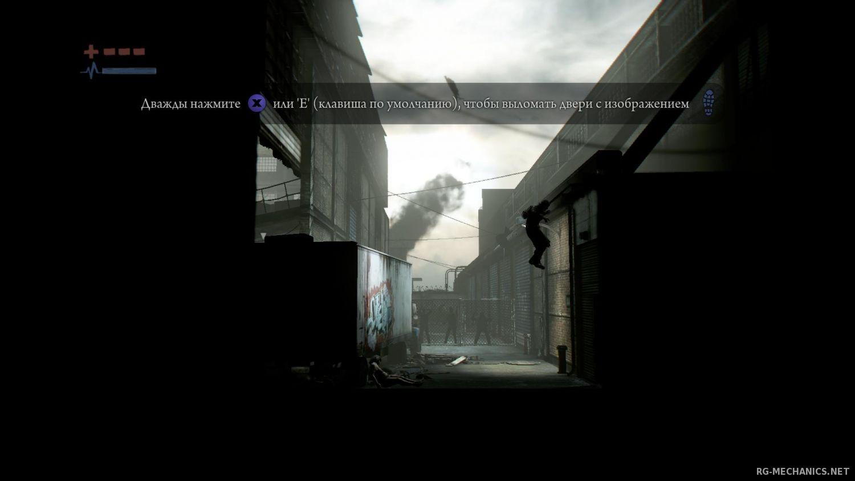 Скриншот к игре Deadlight (2012) PC | RePack от R.G. Механики