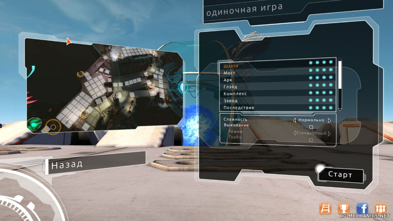Скриншот к игре Sanctum (2011) PC | RePack от R.G. Механики