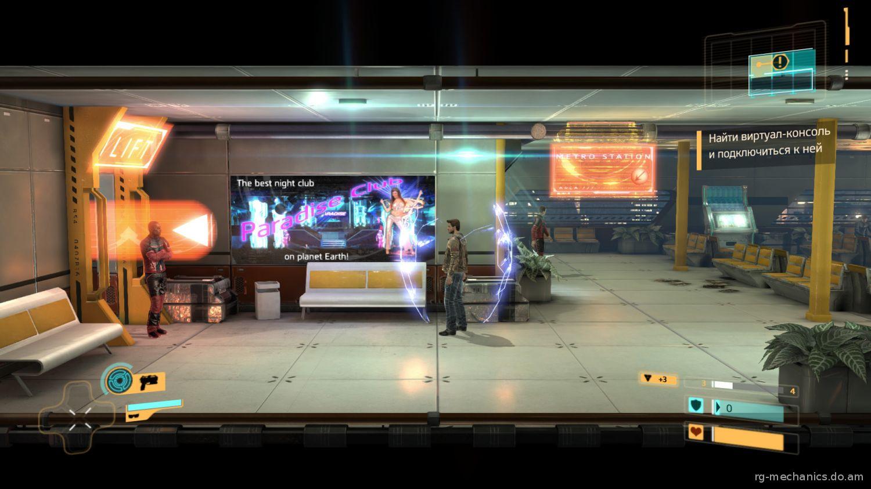 Скриншот к игре Flashback [Update 1] (2013) PC   RePack от R.G. Механики