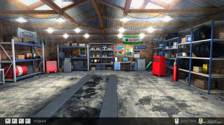 Скриншот к игре Car Mechanic Simulator 2014 [v 1.0.7.3] (2014) PC | RePack от R.G. Механики