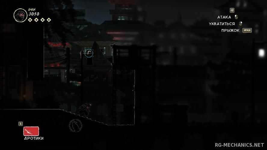 Скриншот к игре Mark of the Ninja: Special Edition (2012) PC | RePack от R.G. Механики