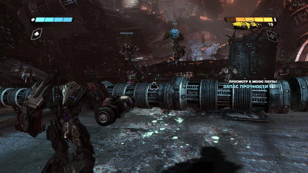 Скриншот к игре Transformers: Trilogy (2010-2014) PC | RePack от R.G. Механики