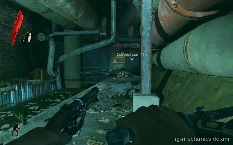 Скриншот к игре Dishonored - Game of the Year Edition (2012) PC | RePack от R.G. Механики