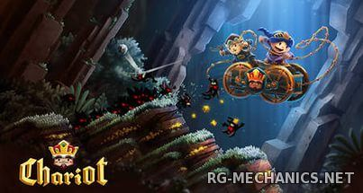 Скриншот к игре Chariot (2014) PC | RePack от R.G. Механики