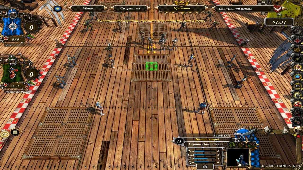 Скриншот к игре Blood Bowl - Chaos Edition (2012) PC | RePack от R.G. Механики