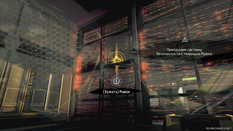 Скриншот к игре The Amazing Spider-Man (2012) скачать торрент RePack