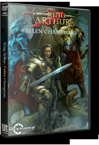 Король Артур / King Arthur: Fallen Champions [v 1.0.06] (2011) PC | RePack от R.G. Механики