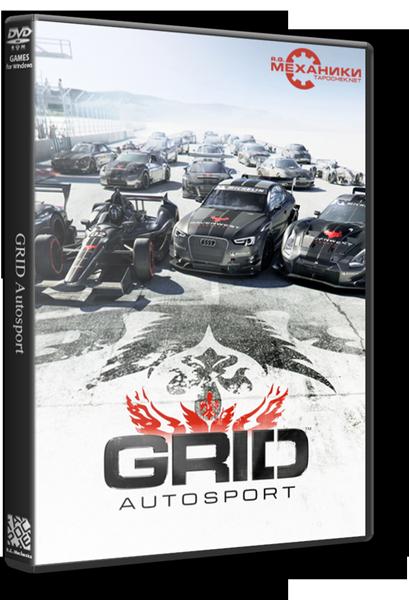 GRID Autosport - Black Edition [+ DLC] (2014) PC | RePack от R.G. Механики (2014)