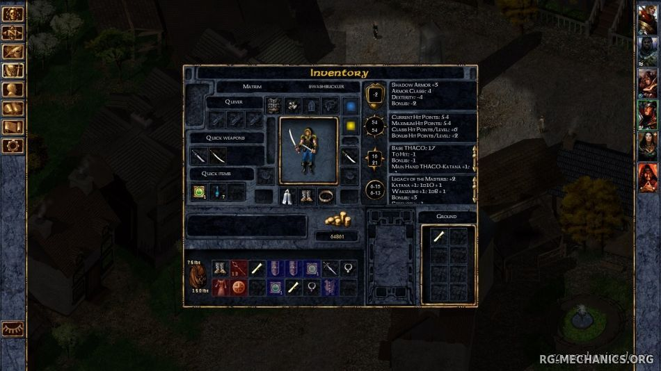 Скриншот к игре Baldur's Gate: Enhanced Edition - Dilogy (2012-2013) PC | RePack от R.G. Механики