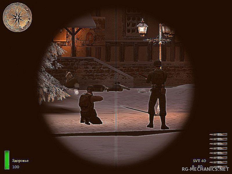 Скриншот к игре Medal of Honor: Anthology (2002-2012) PC | RePack от R.G. Механики