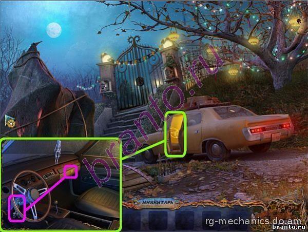 Скриншот к игре Тени: Плата за грехи / Shadows: Price For Our Sins (2013) PC | Repack от R.G. Механики