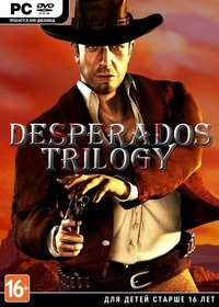 Desperados: Trilogy (2001-2007)