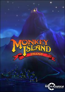 Monkey Island: Dilogy (2009-2010) PC | RePack от R.G. Механики