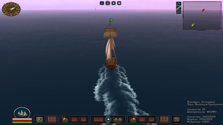 Скриншот к игре Огнем и Мечом 2: На Карибы! / Caribbean! (2015) PC | RePack от R.G. Механики