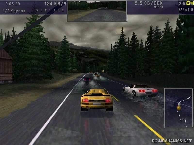 Скриншот к игре Need for Speed III: Hot Pursuit (1998) PC | RePack от R.G. Механики