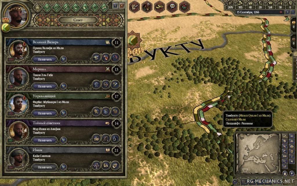 Скриншот к игре Крестоносцы 2 / Crusader Kings 2 [v 2.4.1] (2012) PC   RePack от R.G. Механики