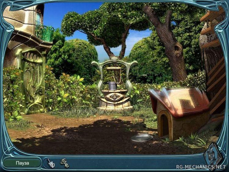 Скриншот к игре Dream (2015) PC | RePack от R.G. Механики