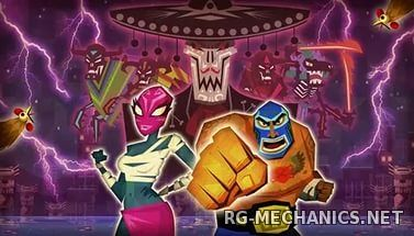 Скриншот 1 к игре Guacamelee! - Super Turbo Championship Edition (2014) PC | RePack от R.G. Механики