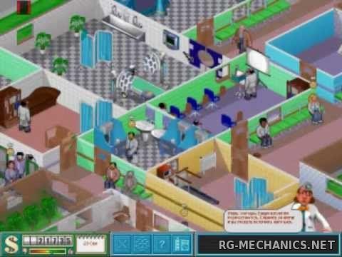 Скриншот к игре Частная клиника / Theme Hospital (1997) PC | RePack от R.G. Механики