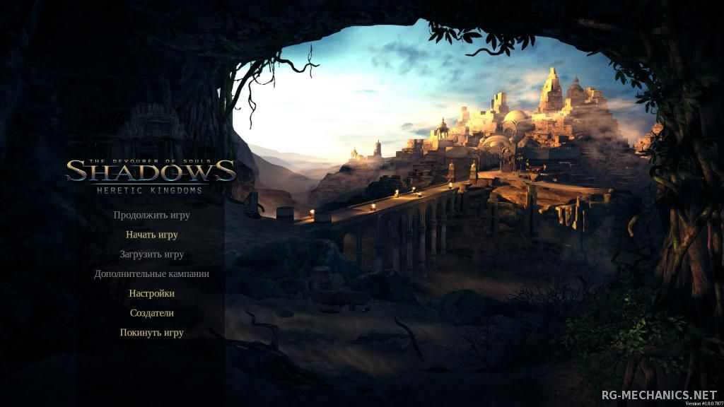 Скриншот 1 к игре Shadows: Heretic Kingdoms - Book One. Devourer of Souls [v 1.0.0.8183] (2014) PC | RePack от R.G. Механики