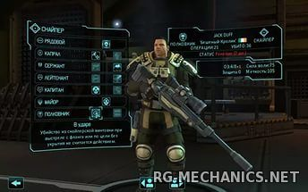 Скриншот к игре Unknown Battle (2016) PC | Лицензия PC | Лицензия