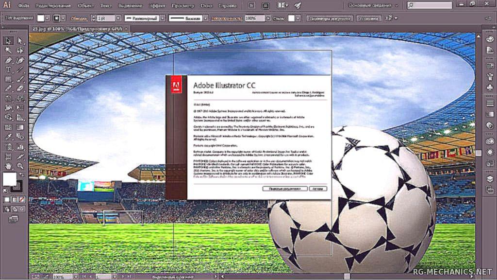 Скриншот к игре Adobe Illustrator CC 2015 v19.0 [x86-x64] (2015) PC   by m0nkrus