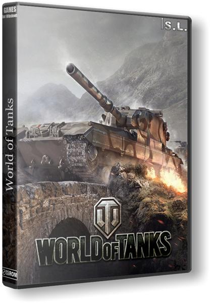 Мир Танков / World of Tanks (2015)
