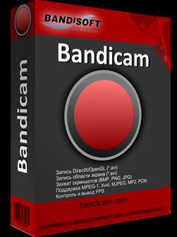 Bandicam 3.0.3.1025 (2016) РС