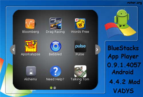 BlueStacks App Player (2014)
