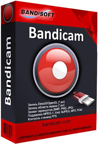 Bandicam (2016)