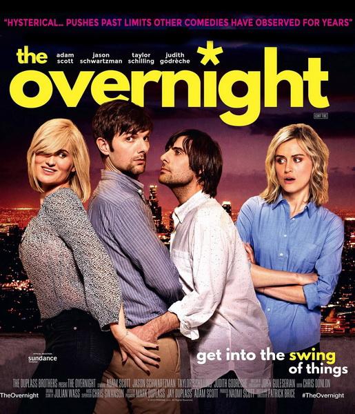 Ночевка / The Overnight