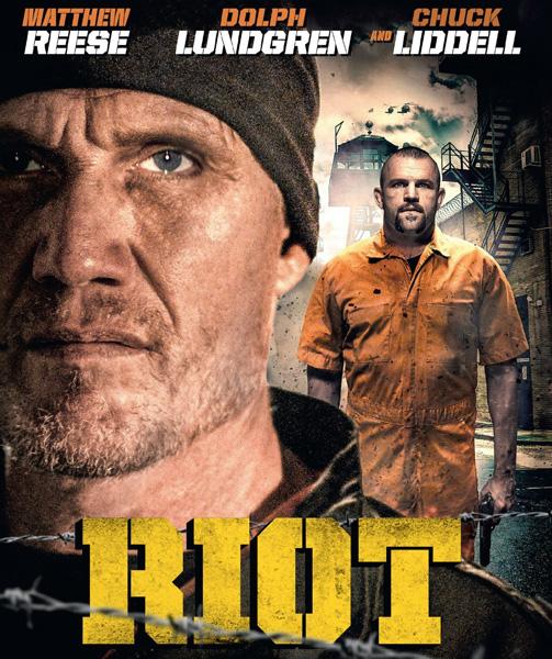 Бунт / Riot (2015)