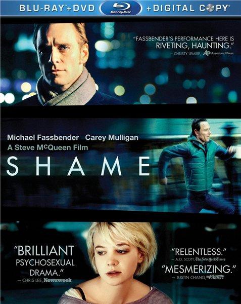 Стыд / Shame (2011) BDRip от HQ-ViDEO