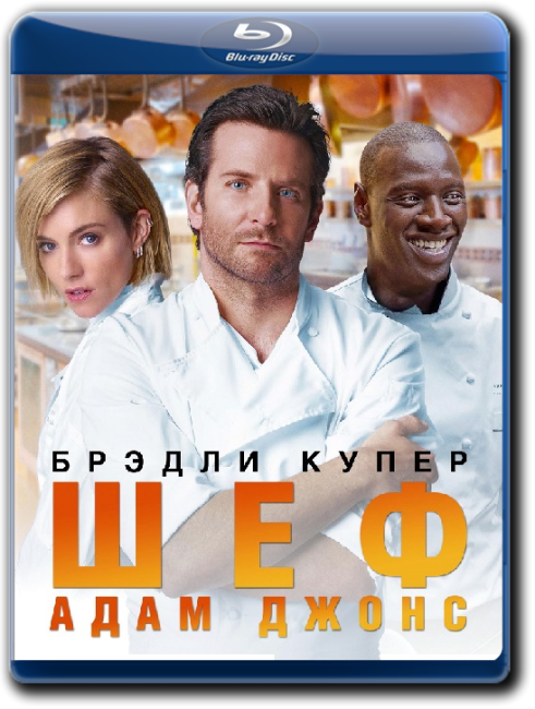 Шеф Адам Джонс / Burnt (2015) BDRip от Twi7ter | НТВ+
