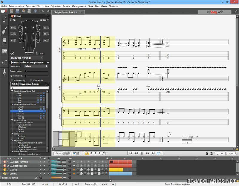 Скриншот к игре Guitar Pro 6.1.5 r11553 + Soundbanks r370 (2013) PC