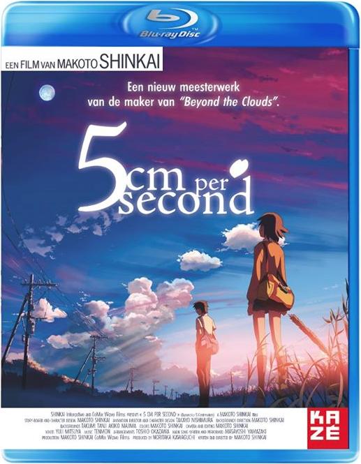 5 сантиметров в секунду / Byôsoku 5 senchimêtoru (2007)