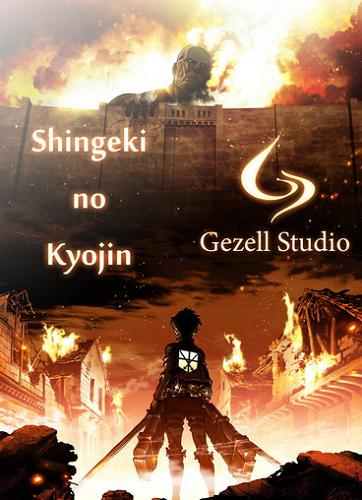 Атака Титанов / Shingeki no Kyojin (2013)