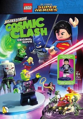 LEGO Супергерои DC: Лига Справедливости - Космическая битва (2016)