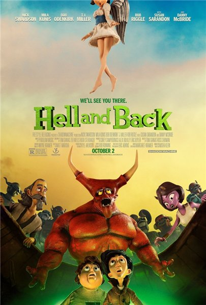 В ад и обратно / Hell and Back (2015) DVDRip | SinisterSound