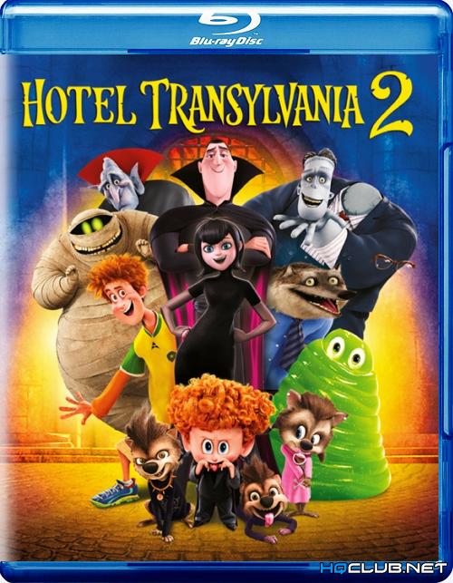 Монстры на каникулах 2 / Hotel Transylvania 2