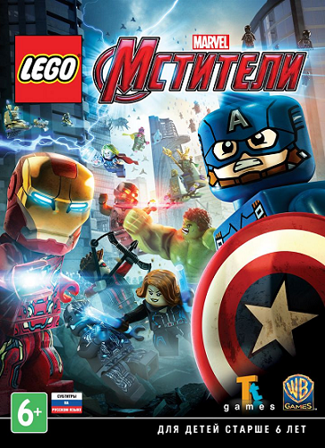 LEGO: Marvel Мстители / LEGO: Marvel's Avengers (2016)