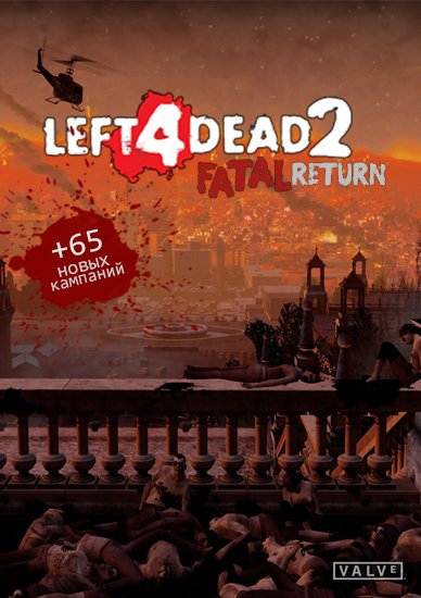Left 4 Dead 2: Fatal Return (2016)
