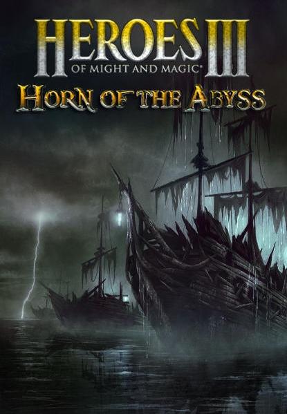 Герои Меча и Магии 3: Рог Бездны / Heroes of Might & Magic 3: Horn of the Abyss (2015)
