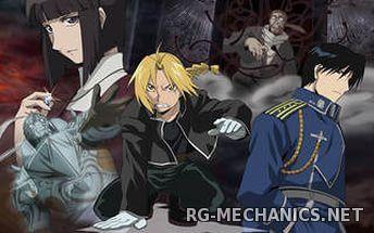 Скриншот к игре Стальной алхимик / Fullmetal Alchemist [1-51] (2003) DVDRip