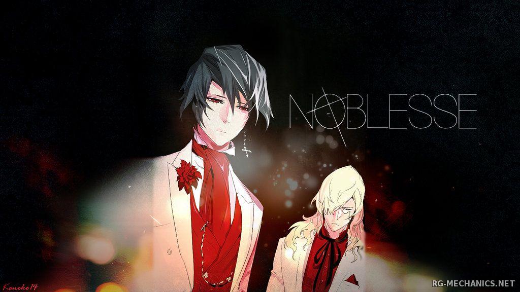 Скриншот к игре Дворянство: Начало разрушения / Noblesse: The Beginning of Destruction [OVA] [1 из 1] (2015) BDRip | L1