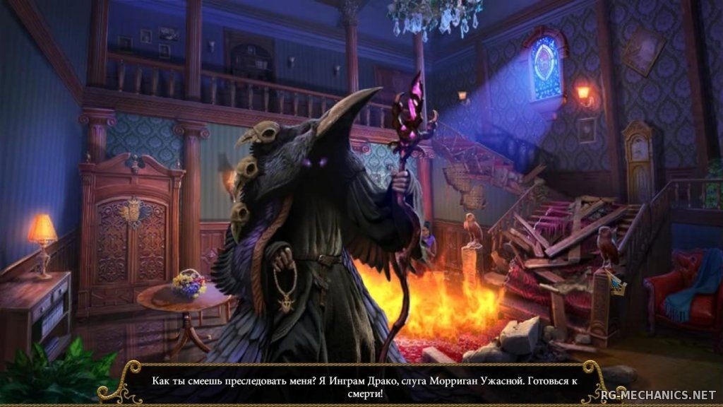 Скриншот к игре Тайны седой древности: Три Стража. Коллекционное издание (2014) PC